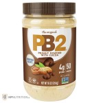 PB2 Peanut Powder With Cocoa 454g