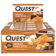 Quest Nutrition Protein Bars - Box of 12 *CHOCOLATE PEANUT BUTTER*