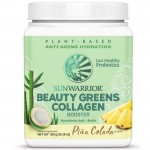 SunWarrior Beauty GreensCollagen Booster 300g