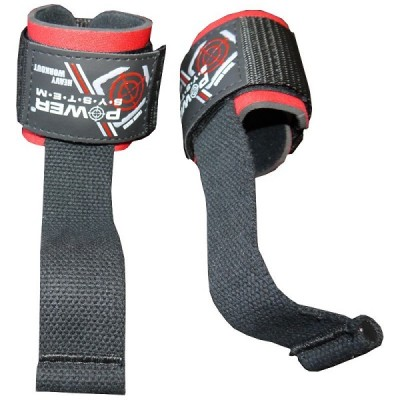 Power System 3350 Lifting Straps With Pin - 2 Pcs